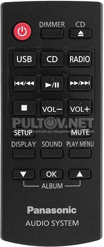 N2QAYB000948 пульт для музыкального центра Panasonic SC-HC19 и др.