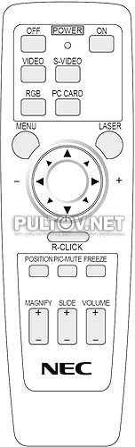 MultiSync LT81 пульт для проектора Nec