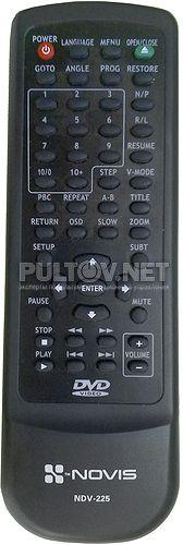 NOVIS NDV-225 пульт для DVD-плеера