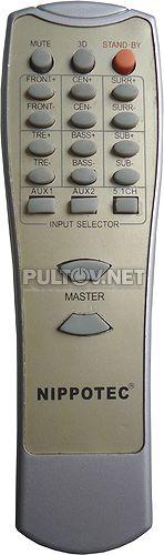 Nippotec NPT-2200HT пульт для домашнего кинотеатра
