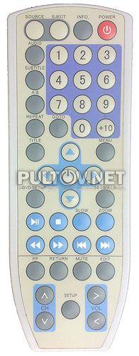 RC-6075 пульт для портативного телевизора