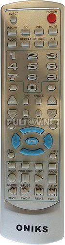 DAV-1616A пульт для домашнего кинотеатра Oniks
