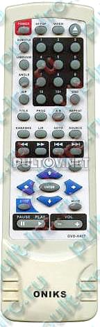 JX-2008A, ONIKS  DVD-H4005 пульт для DVD-плеера