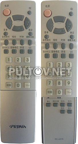 RC-U01R пульт для телевизора Prima LC-29B16