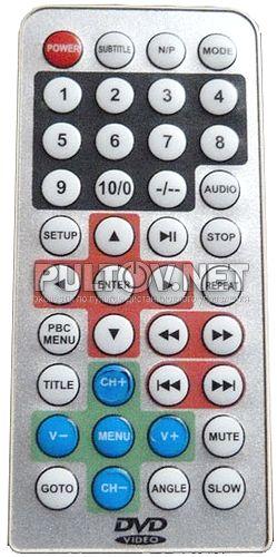 JX-2001E-1 , MIYOTA M-DTV1001 , Eplutus EP-1014 пульт для портативного DVD-плеера