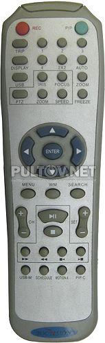 Polyvision PVDR-0452 пульт для регистратора