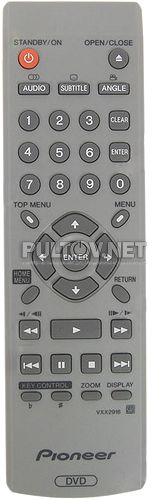 VXX2918 пульт для DVD-плеера Pioneer DV-595-K и др.