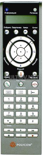 Polycom HDX 7000 пульт для системы видеоконференцсвязи