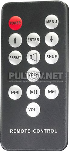 Pro-Ject Dock Box Vi пульт для док-станции для iPod/iPhone