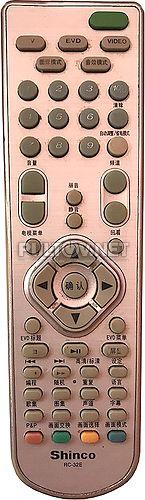 RC-32E пульт для монитора Shinco