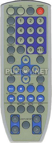 RC-6128 пульт для портативного телевизора с DVD SUPRA / SHINCO / Odeon PDP-85T