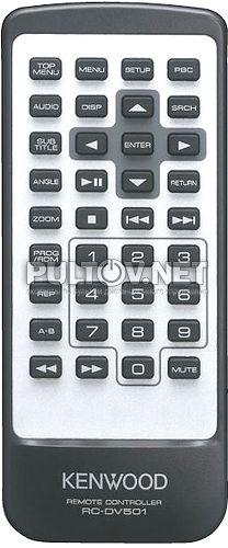 RC-DV501 пульт для DVD-ресивера Kenwood VDP-07 и др.