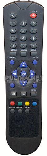 RC-FX30 пульт для телевизора SOKOL 51ТЦ6150 и других
