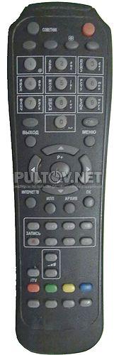 RIKOR HD IVR S 21 (модель #0162) пульт для спутникового ресивера