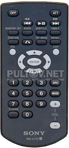 RM-X170 пульт для автомагнитолы Sony XAV-E60 и других