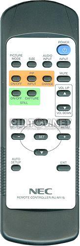 RU-M115 пульт для ЖК-монитора NEC MultiSync LCD4215 и др.