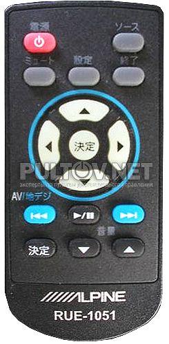 RUE-1051 пульт для автомобильного монитора ALPINE TMX-R1050S и других