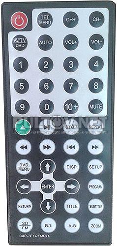 S-9000DVD пульт для автомобильного потолочного DVD монитора Phantom S-9000DVD