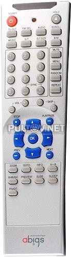Sarotech DVP-570HD / DVP-570S пульт для медиацентра