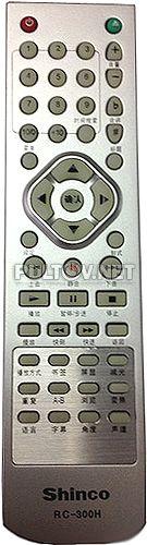 RC-300H пульт для DVD-плеера Shinco DVP-311A