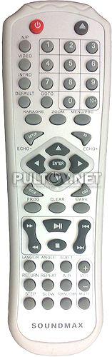 SM-DVD5105 пульт для DVD-плеера