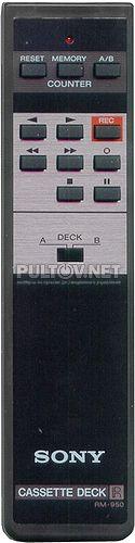 RM-950 пульт для кассетной деки Sony TC-WR950 и др.