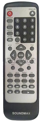 KP-3066 пульт для DVD-плеера