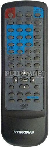 STINGRAY ST-DVD7016 пульт для DVD-плеера