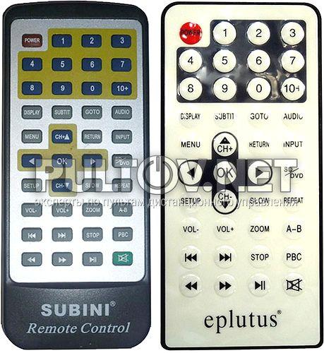 SUBINI S-6054DT , SOUPT SR-001, Eplutus EP-7092 , TO-007 пульт для телевизора со встроенным DVD