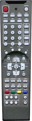 SWEDX XV1-26TV пульт для телевизора SWEDX