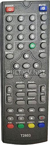 Sky Vision T2603 (вариант 2) пульт для  DVB-T2-ресивера