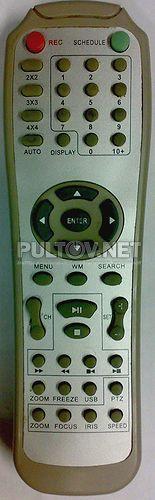 Polyvision PVDR-0852 (модель пульта #0040) пульт ДУ
