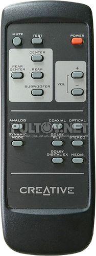 DDTS-100 пульт для декодера Creative