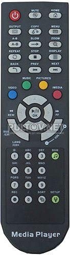 Dr.HD XS50 WIFI пульт для медиаплеера