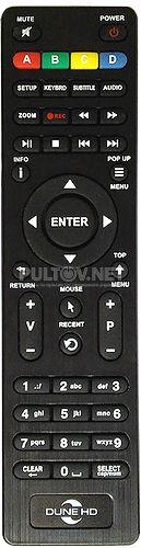 HD Solo 4K пульт для медиаплеера Dune HD
