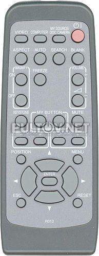 R012 пульт для проектора Hitachi CP-A52