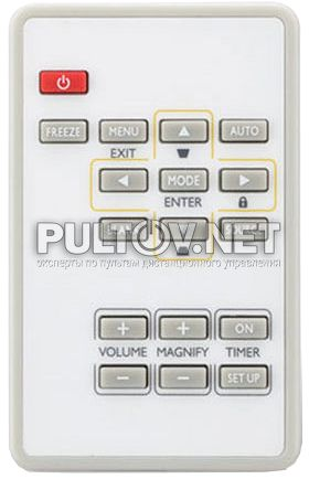EX320U пульт для проектора MITSUBISHI