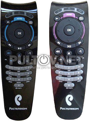 SmartLabs URC-177500 пульт для HD-декодера SML-282 HD (используется для МТС и РосТелекома, вариант пульта № 1 !!!!! )