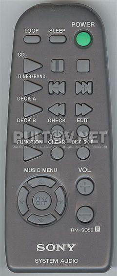 Sony Rx50 Инструкция