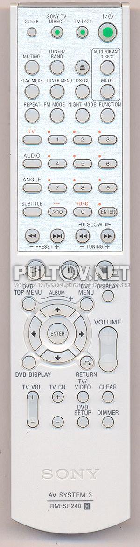 SONY RM-SP240 пульт для