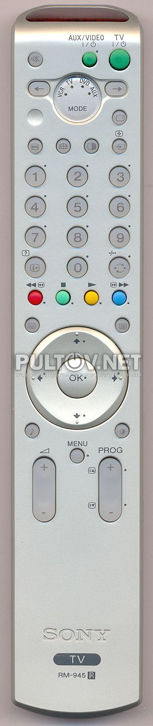 оригинальный пульт Sony RM-945