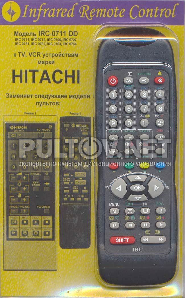 HITACHI заменяющий IRC-0711D