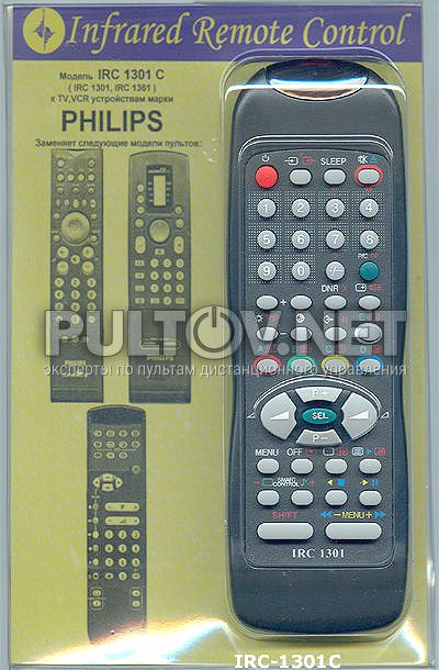 PHILIPS заменяющий IRC-1301D