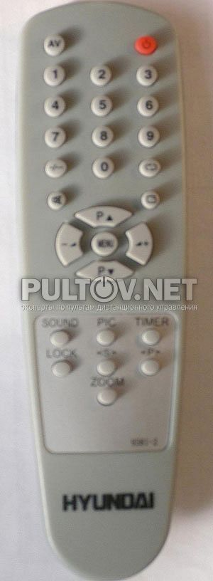 POLAR 9381-2 (= POLAR 9341)