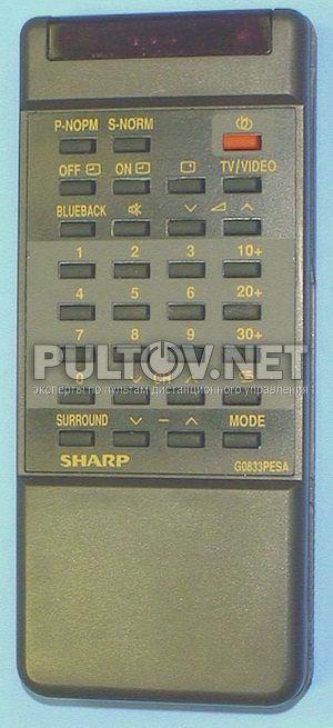 SHARP G0833PESA