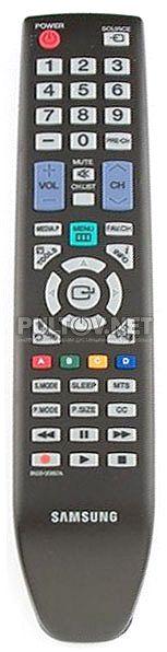 телевизор Le 32c450e1w пульты ду интернет магазин пду все пульты дистанционного управления