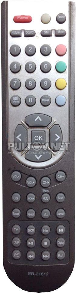Инструкция Smart Remote Ne-371 - фото 9