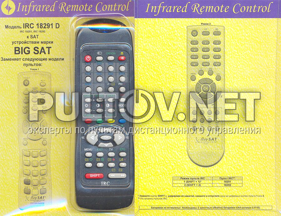 Bigsat заменяющий IRC-18291D