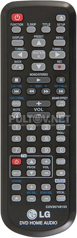 LG COV30748103 пульт для