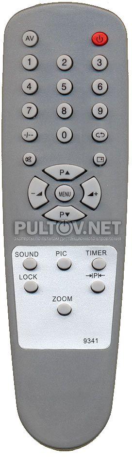 2 (модель POLAR 9341),